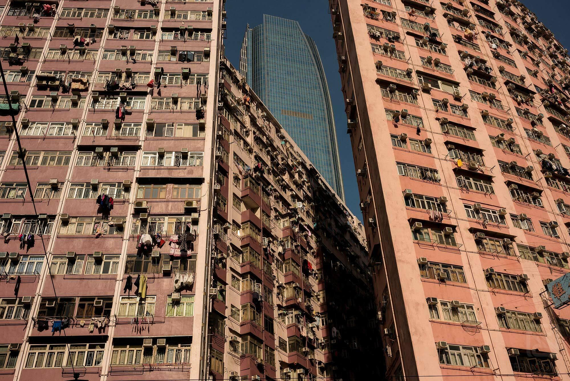 Buildings in Quarry Bay area of Hong Kong