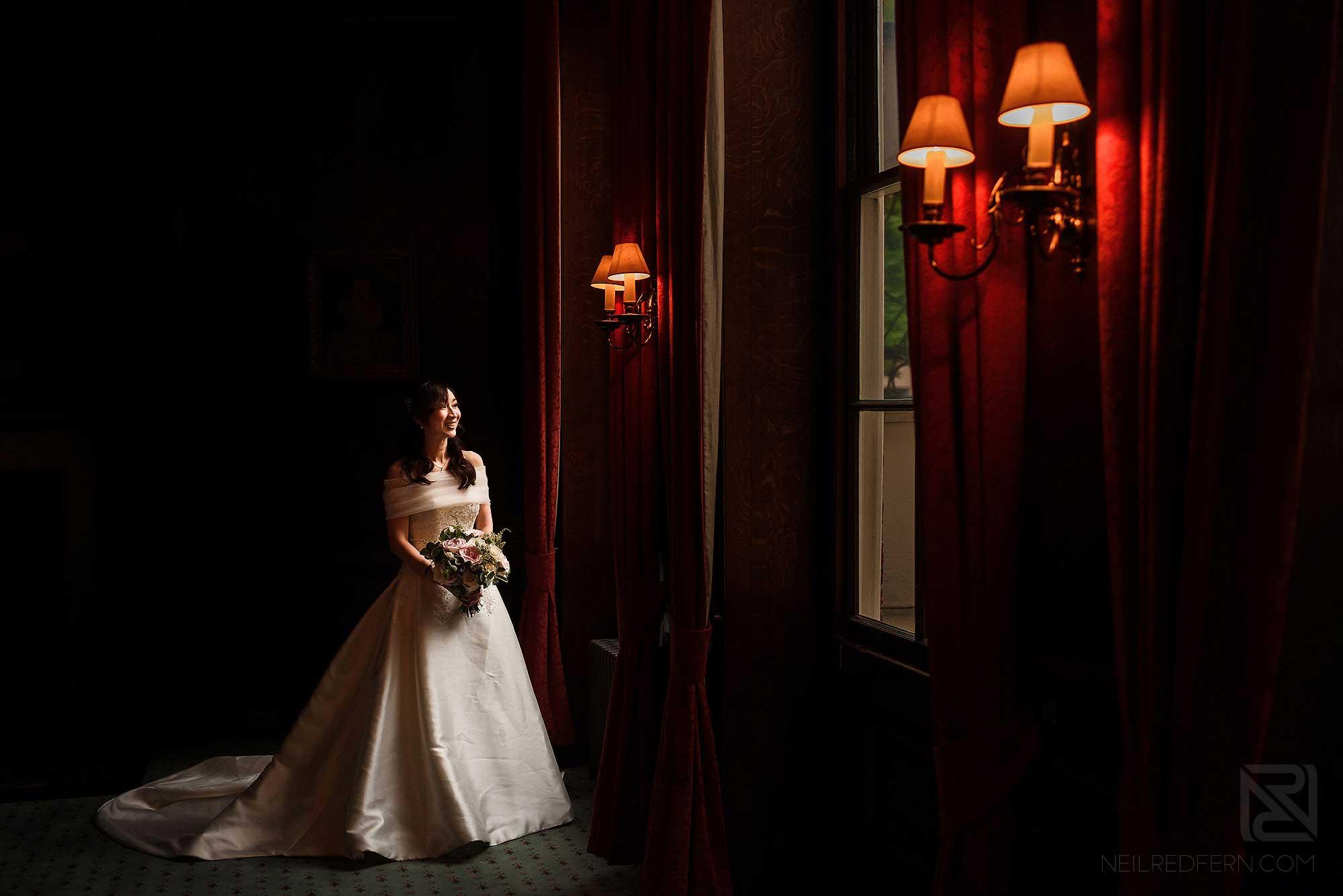 beautiful portrait of Chinese bride